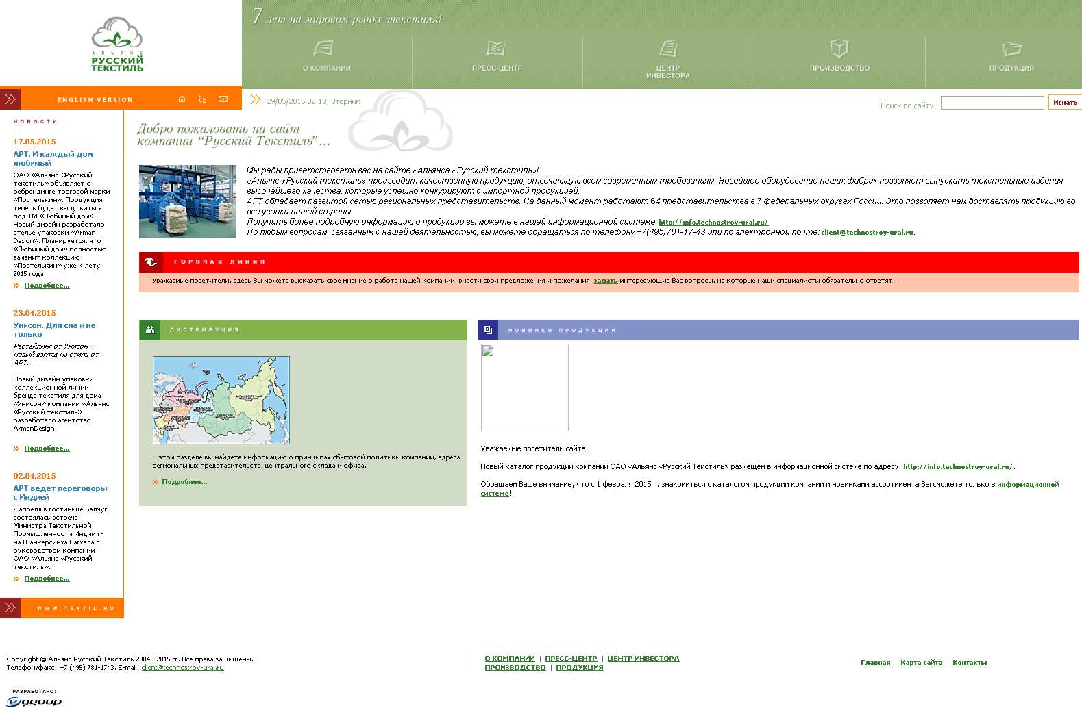 Сайты ведущих российских компаний программы для создания сайта для ucoz
