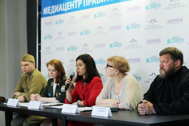 VI патриотический молодежный форум соберет в Петербурге участников из 76 регионов России