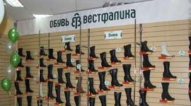 Лучшим магазином ГК «Обувь России» по итогам октября стал магазин «Вестфалика» из Бийска
