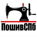 Услуги швейного цеха в Санкт-Петербурге, пошив женской одежды оптом