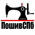 Пошив одежды оптом на заказ в Санкт-Петербурге