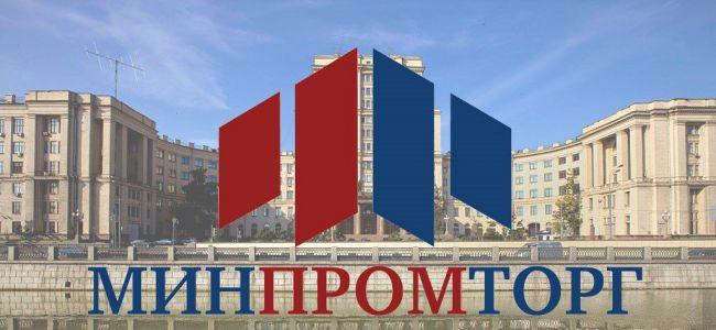 Международная сертификация предприятий российского легпрома