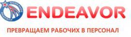 Эндевер-Крафт, ООО