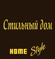 Homest.Ru, Интернет-магазин