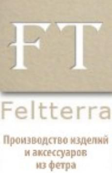 Фельттерра/Feltterra