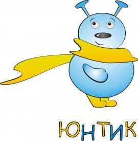 Юнтшвей, ООО
