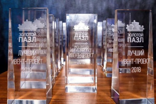 REMAR Group вошла в шорт-лист премии «Золотой пазл»