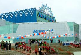 28 апреля - открытие  «Монро» в Кемерове