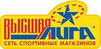 Группа компаний «Высшая лига» определила основные пути развития в 2013 г.