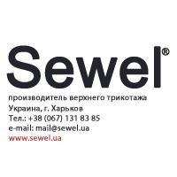Sewel, Трикотажная фабрика