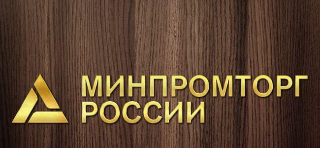Международная сертификация предприятий легкой промышленности