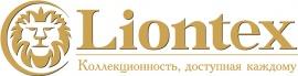 Лионтекс, ООО