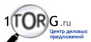 1TORG.ru