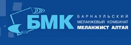 Меланжист Алтая, Барнаульский меланжевый комбинат, АО