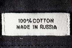 Сколько стоит российская мода