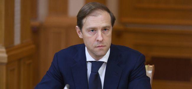 Денис Мантуров провел совещание с ведущими предприятиями легпрома