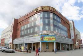 Легкая промышленность Екатеринбурга: Два года на спасение