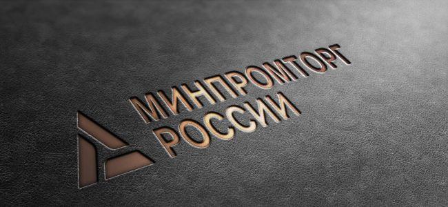 В списке системообразующих компаний есть и предприятия легпрома