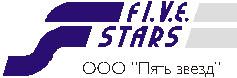 Пять звезд, ООО