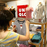 Украина: бренды одежды и обуви, популярные у жителей Киева