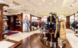 Bosco инвестирует 1 млрд рублей в фабрику одежды в Калужской области
