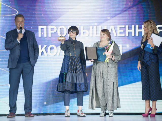 Состоялась XVI ежегодная церемония вручения Национальной отраслевой премии «Золотое веретено»
