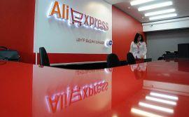 Aliexpress – самый популярный магазин у россиян