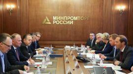 Импортозамещению в России будет способствовать новая государственная информационная система промышленности