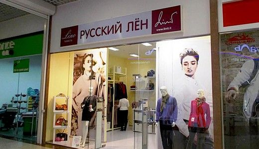 Минсельхоз одобрил заем на 1 миллиард рублей компании «Русский лен»