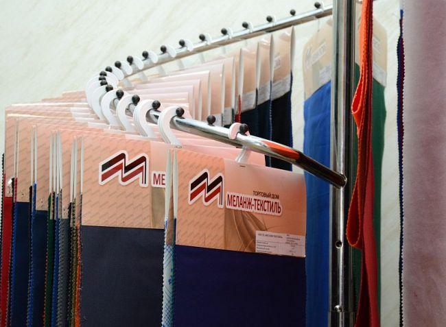Девяностолетие отмечает одно из крупнейших текстильных предприятий России