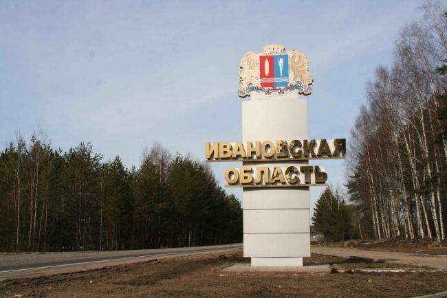 Текстильная промышленность Ивановской области продолжает опережающий рост