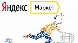 Россияне тратят все больше времени на онлайн-шопинг