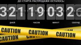 """Ритейлеры отстояли """"черную пятницу"""""""