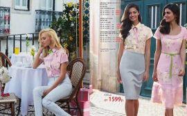 Faberlic локализует производство одежды в Иванове