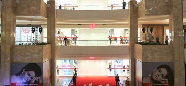 H&M закрывает магазины из-за падения продаж в четвертом квартале
