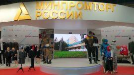 Что думают о контрафакте предприятия легпрома