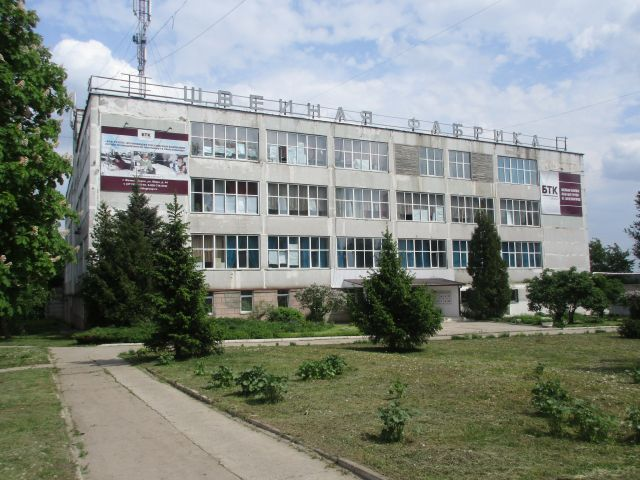 Железногорская швейная фабрика отметит 35-летний юбилей