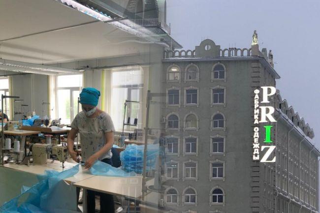 Сотрудники фабрики одежды в Новосибирске могут потерять работу