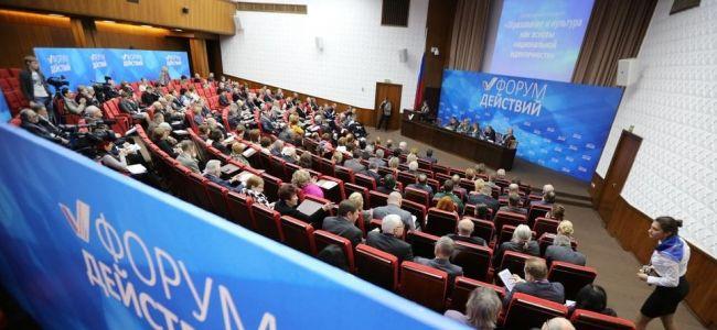 ОНФ: «Фабрики будущего» способны вытянуть российский легпром из кризиса