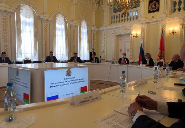 Владимирская область подписала соглашение с Белоруссией в сфере легкой промышленности