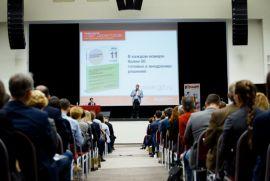 REMAR Group посетила бизнес-форум «Всероссийский совет директоров: как обеспечить рост бизнесу»