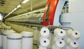 «Камышинский текстиль» и «Урюпинский трикотаж» вошли в число наиболее динамично развивающихся предприятий Волгоградской области