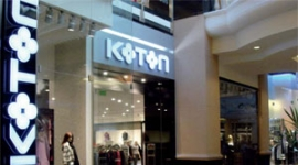 Фастфэшн меняет рынок одежды