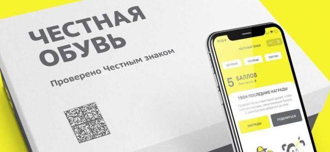 «ВКонтакте» запустила приложение для проверки подлинности обуви