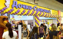 «Дочки-сыночки» купили онлайн-магазин Esky