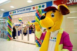 """""""Детский мир"""" открыл четыре новых магазина"""