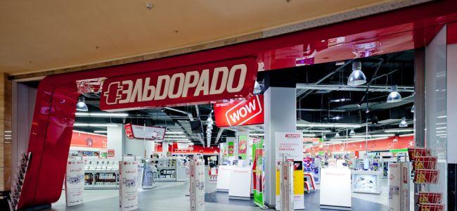 «Эльдорадо» начинает продажу собственной одежды