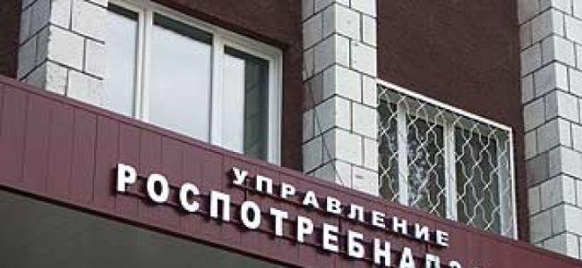 Орловский Роспотребнадзор конфисковал товаров легкой промышленности почти на 1 млн рублей