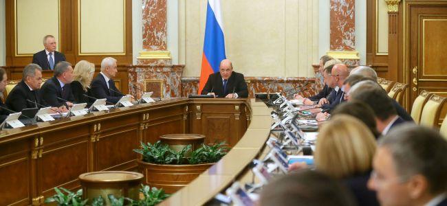 Легкая промышленность получит 1 млрд рублей