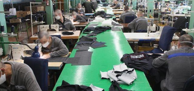 Омские заключенные шьют полицейскую форму